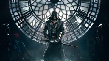 Распродажа серии Assassin's Creed в Steam