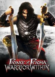 Обложка игры Prince of Persia: Warrior Within