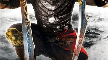 Prince of Persia: Warrior Within: HEX-Коды {KROCKI}