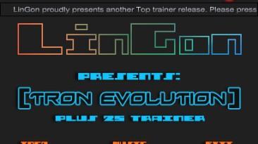 TRON Evolution: Трейнер (+25) [1.0] {LinGon}