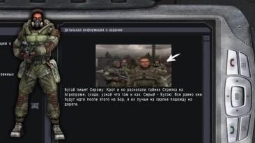 [#12] Ляпы и Секреты S.T.A.L.K.E.R.: Тень Чернобыля