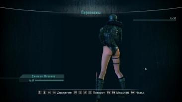 """Resident Evil: Revelations """"Jessica. open legs"""""""
