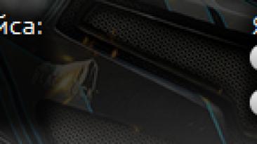 """Split/Second """"60 FPS Patch"""""""