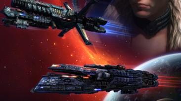 """Rebel Galaxy """"Исправленный мелкий шрифт"""""""
