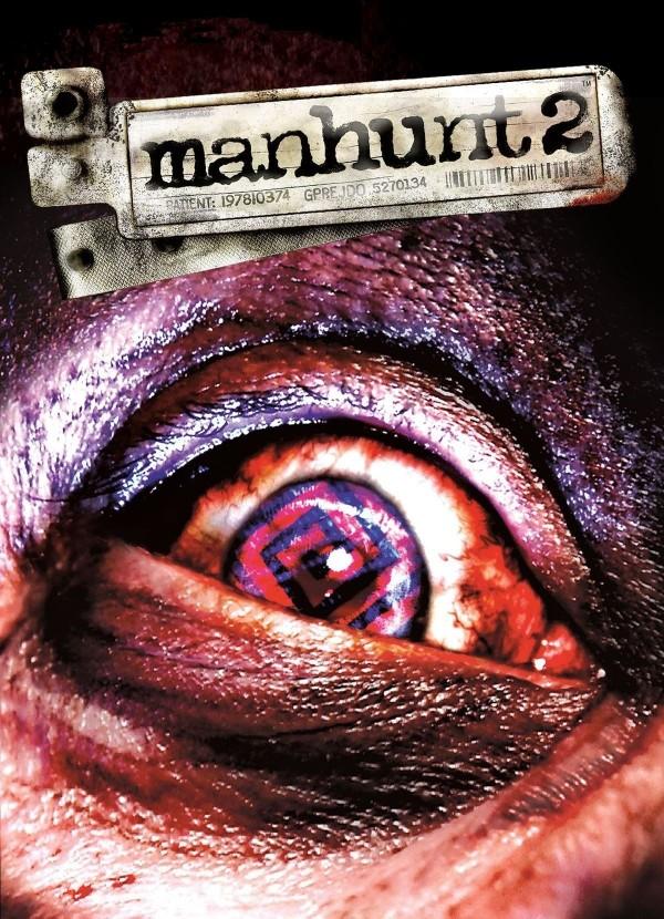 Manhunt 2 сексуальное