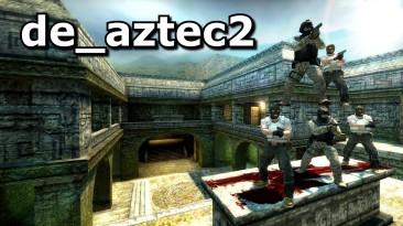 Как выглядит de_aztec2 в CS:GO от автора оригинальной карты?