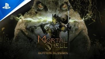 Вышло бесплатное обновление для Mortal Shell