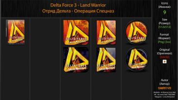 "Delta Force: Land Warrior ""Иконки (ArtGamer)"""