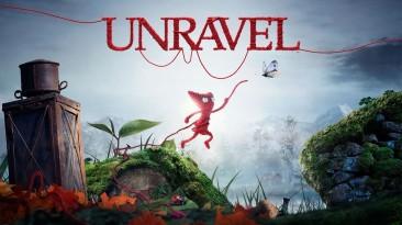 Unravel 2 могут анонсировать уже сегодня