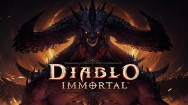 Альфа-тестирование Diablo Immortal в Китае начнётся 15-го июля