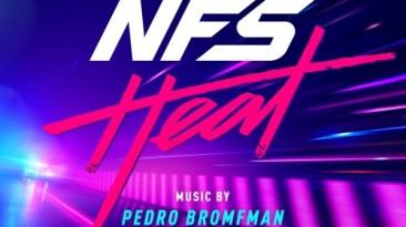 """Need For Speed: Heat """"Официальный саундтрек (OST)"""""""