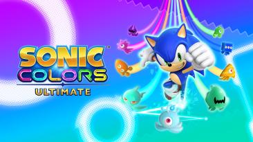 Вышел патч для Switch-версии Sonic Colors: Ultimate улучшающий стабильность