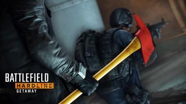 EA дарит Battlefield Hardline Getaway всем игрокам