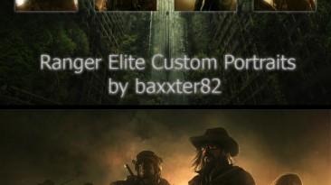 """Wasteland 2 """"Портреты персонажей загрузочного экрана игры."""""""