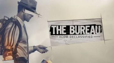 """Создатель XCOM был """"разъярен"""" существоанием The Bureau: XCOM Declassified"""