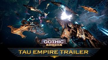 Империя Тау появилась в Battlefleet Gothic: Armada
