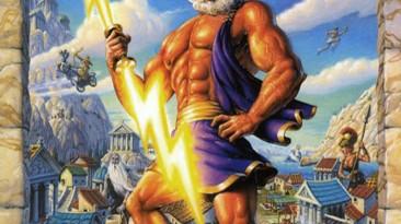 Zeus: Master of Olympus: Коды (изменяем цены на здание, кол-во рабочих и т.п)