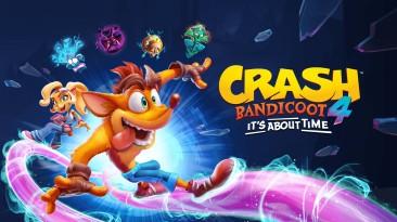 В PlayStation Store началась новая распродажа - скидки на Crash Bandicoot 4, Final Fantasy XV и FIFA 21