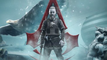 Гадаем об Assassin's Creed Ragnarok: дата релиза, сюжет, сеттинг