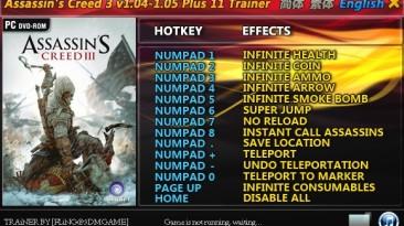 Assassin's Creed 3: Трейнер/Trainer (+11) [1.04 ~ 1.05] {FLiNG}