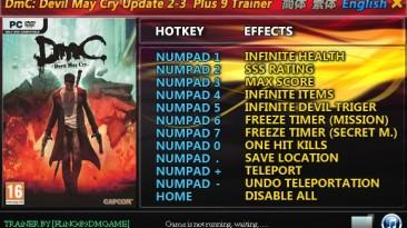DmC - Devil May Cry: Трейнер/Trainer (+9) [Update 2 ~ 3] {FLiNG}