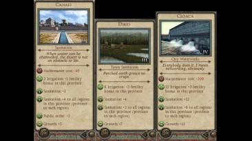 Total War: Attila: Чит-Мод/Cheat-Mode (Повышение плодородия за счёт каналов, акведуков, клоак)
