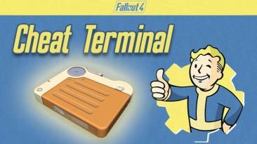 Fallout 4: Чит-Мод/Cheat-Mode (Cheat Terminal / Жульнический терминал) [1.68]