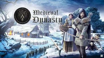 Средневековая песочница Medieval Dynasty полностью выйдет 23 сентября