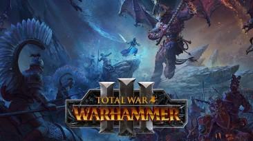 Огненные демоны Тзинча в новом ролике Total War: Warhammer 3