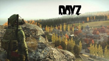 6 причин поиграть в DayZ: Standalone