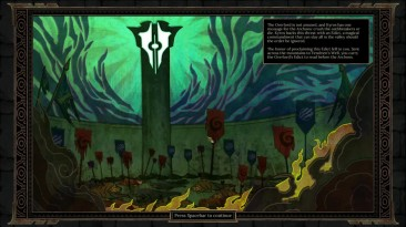 1.5 часа геймплея Tyranny: создание персонажа и первый выход в мир