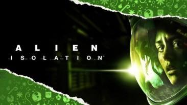 Бесплатная раздача Alien: Isolation в EGS