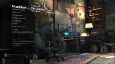"""Rise of the Tomb Raider: Сохранение/SaveGame (Игра пройдена на 100% на уровне сложности """"Опытная расхитительница"""")"""
