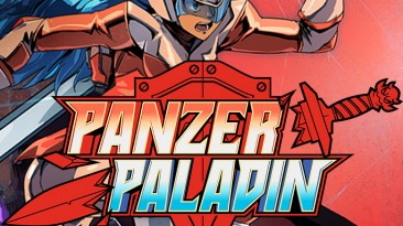 Panzer Paladin: Таблица для Cheat Engine [1.0.0.6721] {MBRKiNG}