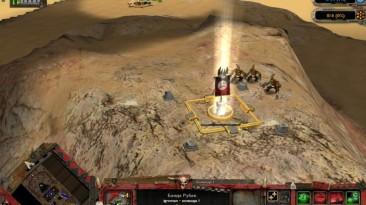 "Warhammer 40,000: Dawn Of War - Dark Crusade ""Карта - Black Fortress"""