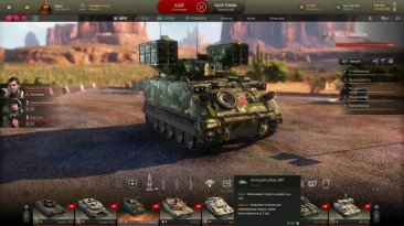 Armored Warfare - Гайд на M113 Hellfire: новая имба!