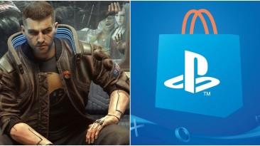 Специальная страница возврата средств за Cyberpunk 2077 для PlayStation будет закрыта 18 июня