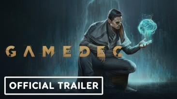 Новый трейлер Gamedec посвящен разветвлению сюжета