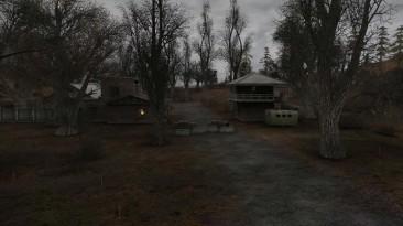 S.T.A.L.K.E.R.: Call of Pripyat - Секреты Сидоровича