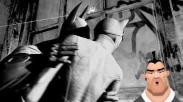 Бэтмен здорового человека: Arkham City