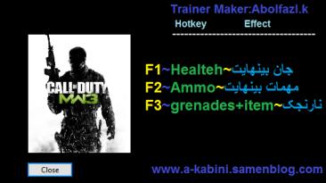 Call of Duty: Modern Warfare 3: Трейнер/Trainer (+3) [v.1.0] {Abolfazl.k}