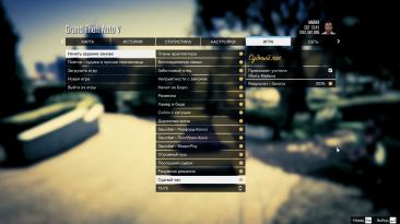 Grand Theft Auto 5 (GTA V): Сохранение/SaveGame (Игра и все миссии пройдены на 100%. Все собрано и куплено)