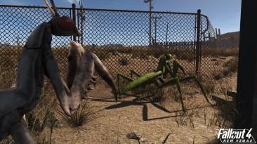 Гигантский богомол на новых скриншотах модификации Fallout 4: New Vegas