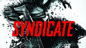 Syndicate Remixes (Unofficial)