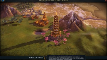 "Sid Meier's Civilization 6 ""Porcelain Tower (World Wonder)"""