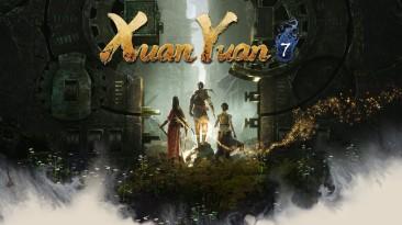 Новый трейлер Xuan Yuan Sword 7 демонстрирует бои и бестиарий врагов
