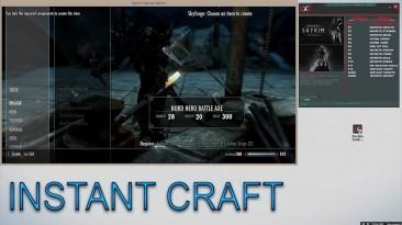 The Elder Scrolls 5 - Skyrim: Special Edition: Трейнер/Trainer (+14) [1.1.47.0.8] {FutureX}