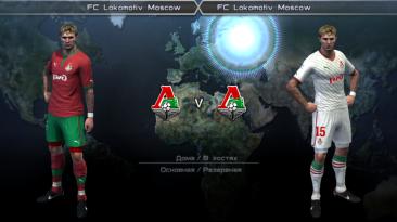 """PES 2012 """"Lokomotiv kitpack 2012/13"""""""