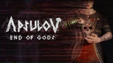 Викинг-хоррор Apsulov: End of Gods выйдет этим летом на PS5, Xbox Series, PS4, Xbox One и Switch