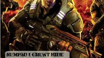 Трейнер (+3) для Gears of War